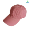 Customized Blank Pink Baseball Cap